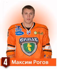 Максим Рогов