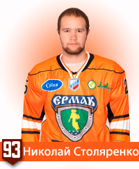 Николай Столяренко