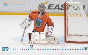 Дмитрий Волошин обои на рабочий стол