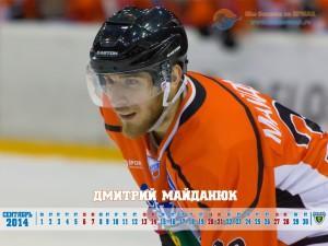 Дмитрий Майданюк - Ермак - обои на рабочий стол