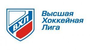 Спарринги клубов ВХЛ.