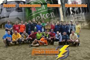 Болельщики провели футбольный турнир!!!