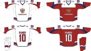 Новая форма сборной России на сезон-2012/13