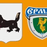 МАУ ХК Ермак и Ангарский Водоканал переданы в область