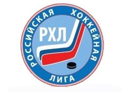 Хоккейная лига российская