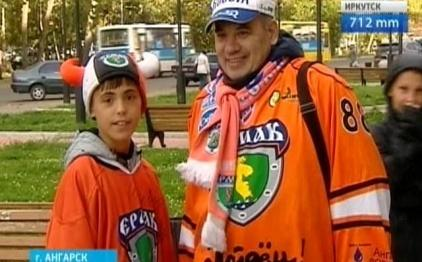 «Оранжевая лихорадка» — сюжет «Вести-Иркутск» о матче открытия сезона в Ангарске