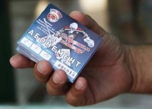 Абонементы на домашние матчи рубина будут стоить 12500 рублей