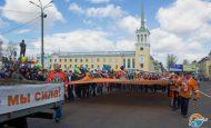 Приглашаем в оранжевую колонну