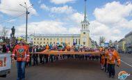 Шагнем в День города «оранжевой» колонной!