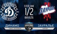 Динамо — Зауралье прямая трансляция 30.03.2018 прогноз