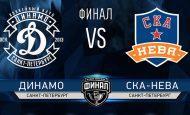 Динамо — СКА-Нева прямая трансляция 17.04.2018 прогноз