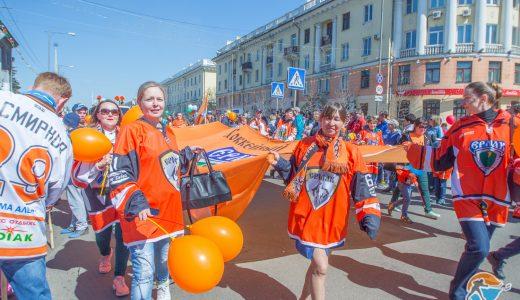 Обращение болельщиков к директору хоккейного клуба «Ермак»