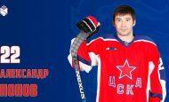 У Александра Попова 1000 матчей в чемпионатах России