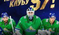 Прогноз на матч Металлург — Салават Юлаев Ставки на КХЛ 27.02.2019