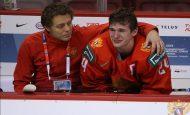 Молодёжная сборная России проиграла США