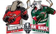 Прогноз на матч Авангард — Ак Барс Ставки на КХЛ 27.02.2019