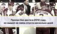 Тест: знаете ли вы что стало с игроками сборной СССР по хоккею?
