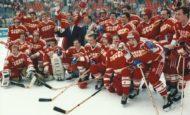 На фото сборная образца 1990