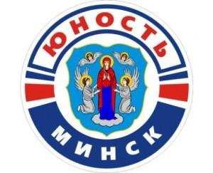 Белорусский клуб на пороге ВХЛ