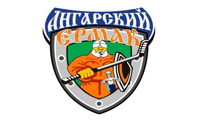 «Ангарский Ермак» отбыл в предсезонное турне по Сибири и Алтаю