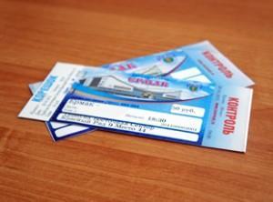 Билеты на игры Ермака