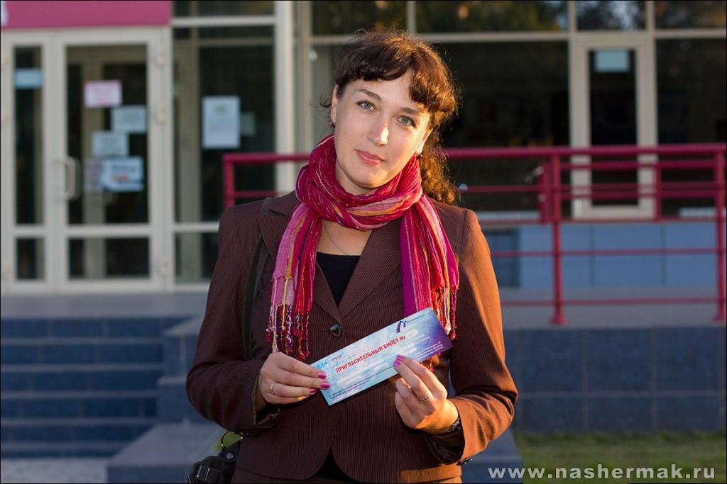 Победитель конкурса ХОККЕЙНОЕ ЛЕТО, Юлия Андреева