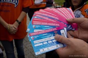 билеты на игру Сокол - Ермак