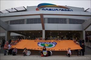 Флаг Ермака на арене Север