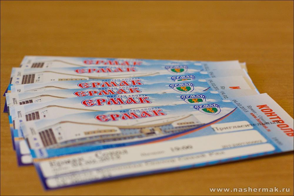 Розыгрыш 2х билетов на матч Ермак - Сокол