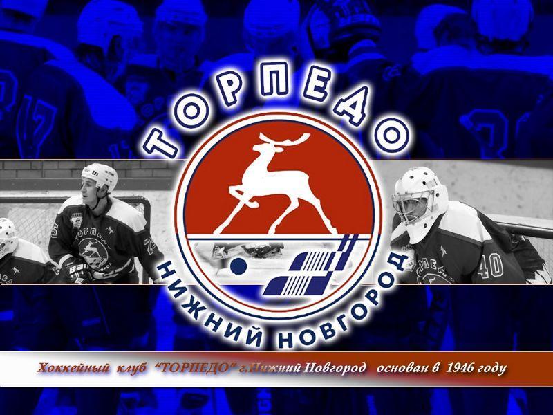 КХЛ вынесла решение по инциденту в Донецке