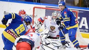 Сборная Россия по хоккею проиграла Швеции на Чешских играх