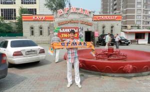 Красноярск 6 августа 2013