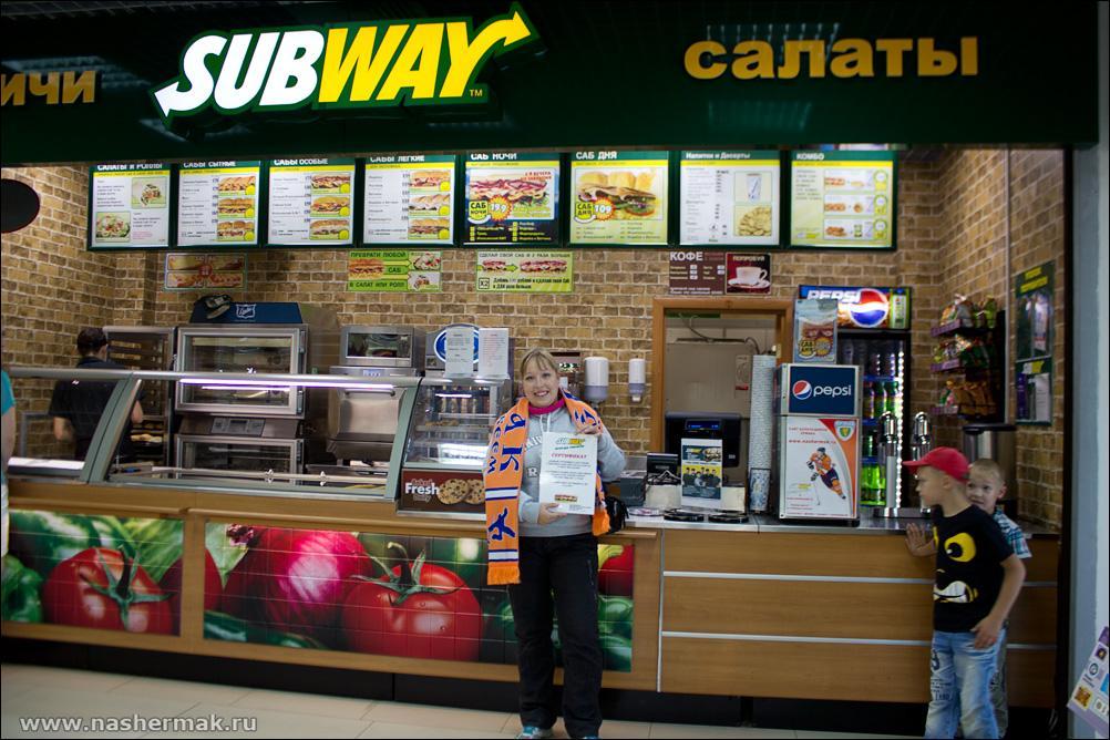 Subway Ангарск