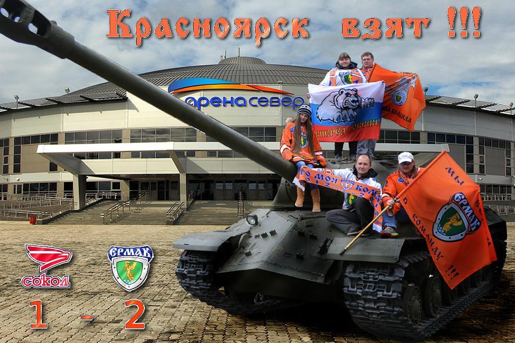 Оранжевый десант в Красноярске