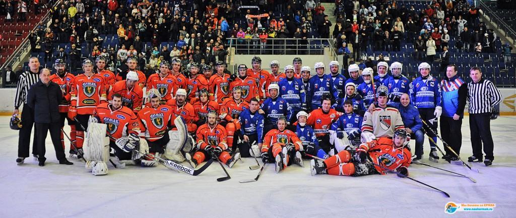 Ермак - Байкал-Энергия