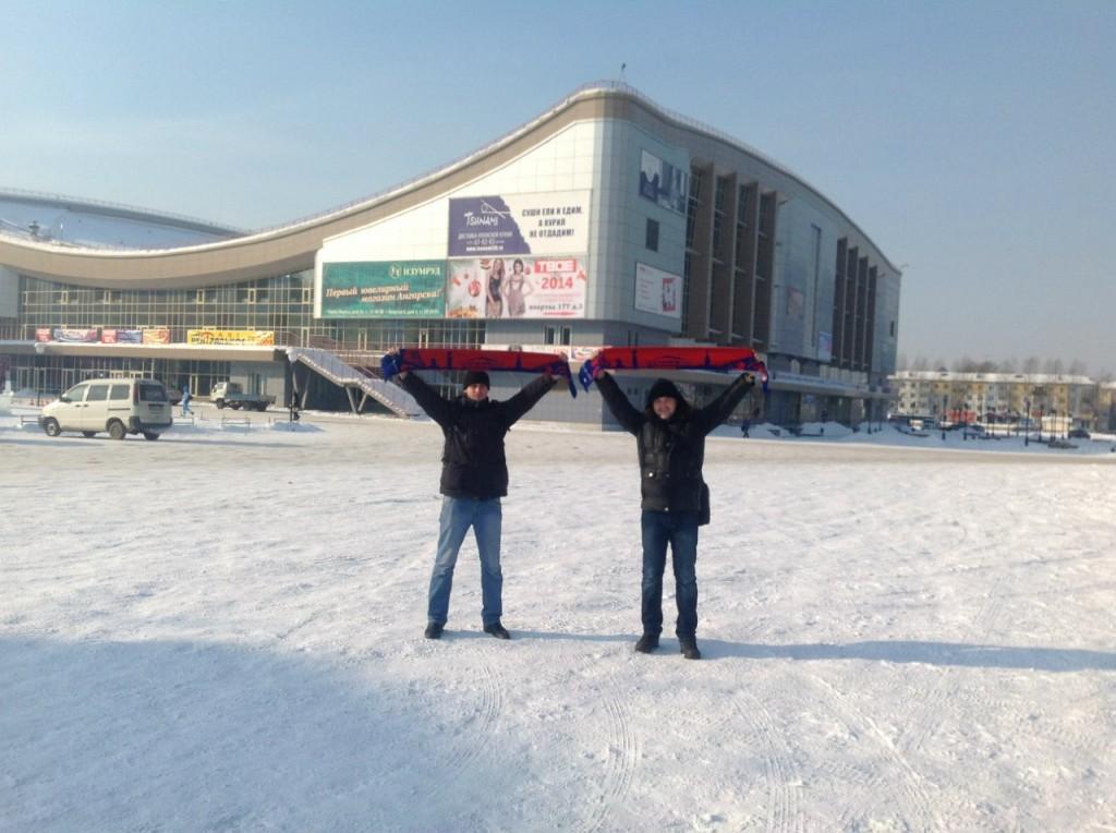 Болельщики Сокола в Ангарске