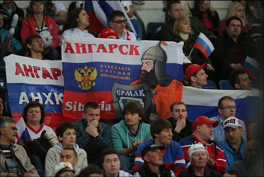 Наши в Минске