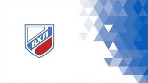 В чемпионате ВХЛ выступят 24 команды
