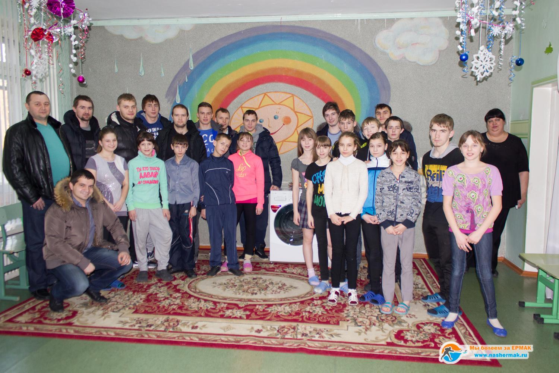 Ермак посетил детский дом