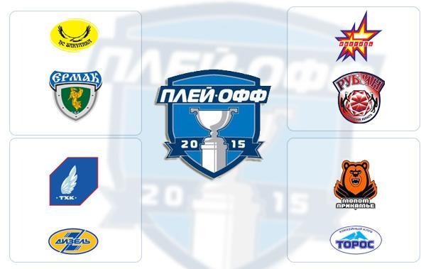 Плей-офф ВХЛ 2015