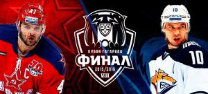 Мозякин и Радулов - по мнению многих, это 2 лучших хоккеиста КХЛ на данный момент. В финале они встретятся лицом к лицу