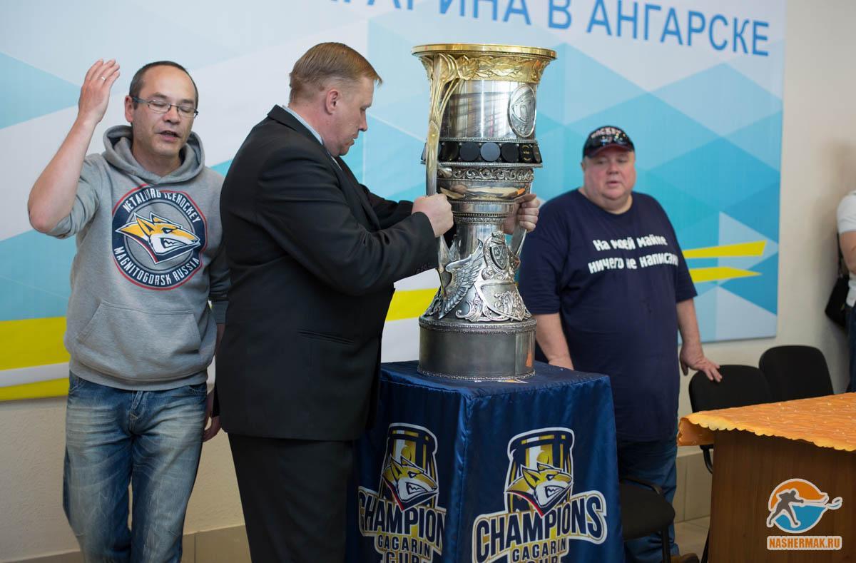Кубок Гагарина в Ангарске