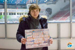 Семен Иванов определили победителя конкурса кричалок.