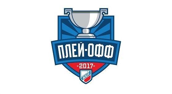 Первый день плей-офф ВХЛ 2017