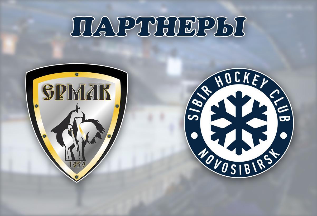 Ермак - Сибирь