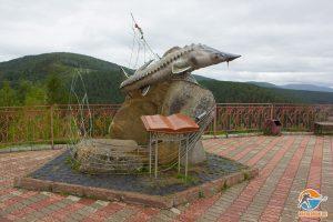 царь рыба Красноярск