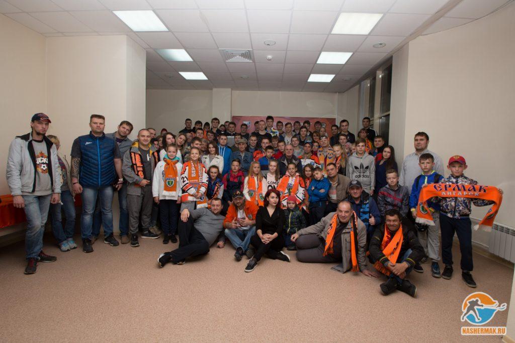 Ермак сезона 2017/18 с болельщиками