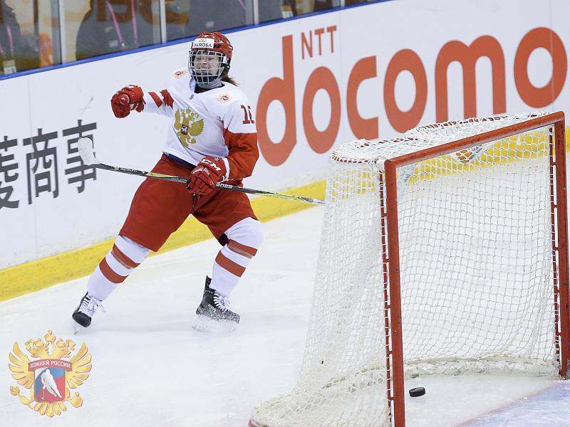 Россия - Канада матч за третье место женского ЧМ-2019 прямая трансляция