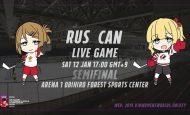 Россия — Канада 1/2 финала женского ЧМ-2019 прямая трансляция