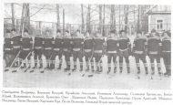 Глава 10 Сезон 1960-61. Среди лидеров.